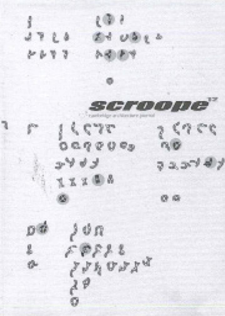 Scroope 12 Cover