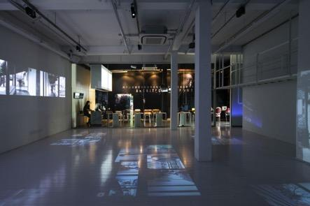 Cinematic Museum of Everyday image 2