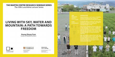 Martin Centre Seminar Huang Sheng Yuan